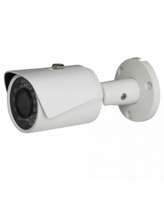 XS-IPCV026-4-V3 - Imagen 1